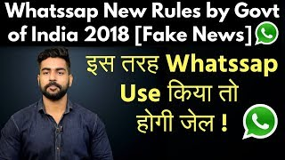 WhatsApp New Rules By Govt. Of India 2018 , Suspicious Link , Three Bluetick , Praveen Dilliwala