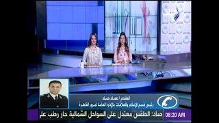 النشرة المرورية الصباحية..«ازدحام مروري أعلي كوبري أكتوبر وصلاح سالم»