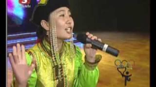 7. Uluslararası Türkçe Olimpiyatları - Zulzaya Erdenbayar - Kilim