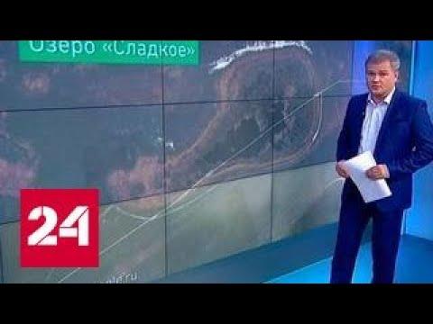 """""""Погода 24"""": ливни, грозы, ураганыиз YouTube · Длительность: 3 мин33 с"""