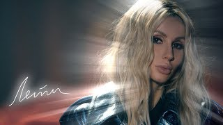"LOBODA - Fly (OST ""Gogol. Wii"") [Official video]"