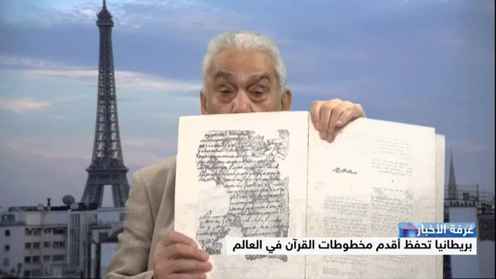 بريطانيا تحفظ أقدم مخطوطات القرآن في العالم