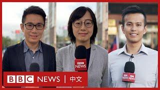 台灣大選直播:台北高雄連線 深入分析選情- BBC News 中文