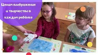 Фильм детский сад 46