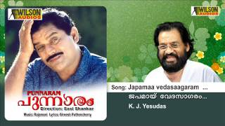 free mp3 songs download - Japamaa vedasaagaram mp3 - Free