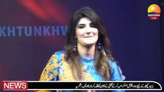 Gambar cover Singer Sehrish Khan    Music Freedom 2020    Sun Rise Tv Pk
