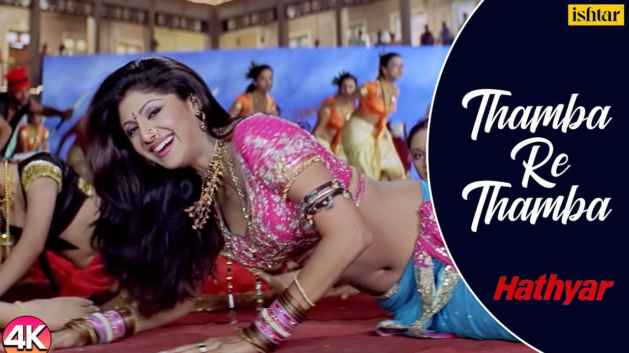 Thamba Re Thamba - 4K VIDEO | Hathyar | Asha Bhosle, Mohd. Salamat | Best Bollywood Songs