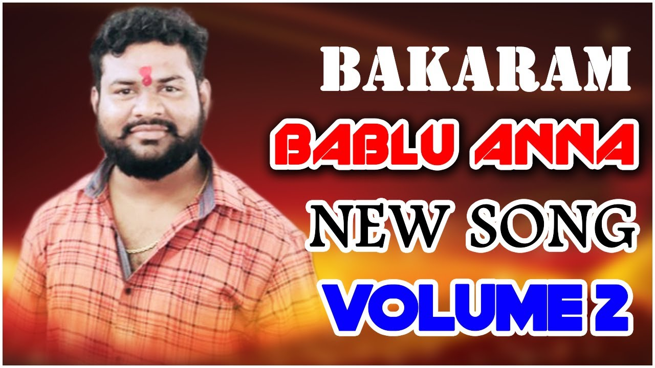 BAKARAM BABLU ANNA NEW SONG VOLUME 2