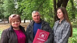 Отзывы благодарных клиентов о работе риелтора Москаленко Юлии, тел. 066-112-27-01