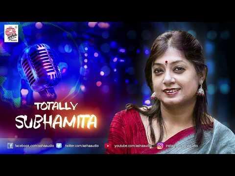 Totally Subhamita | Best of Subhamita | Wednesday Special