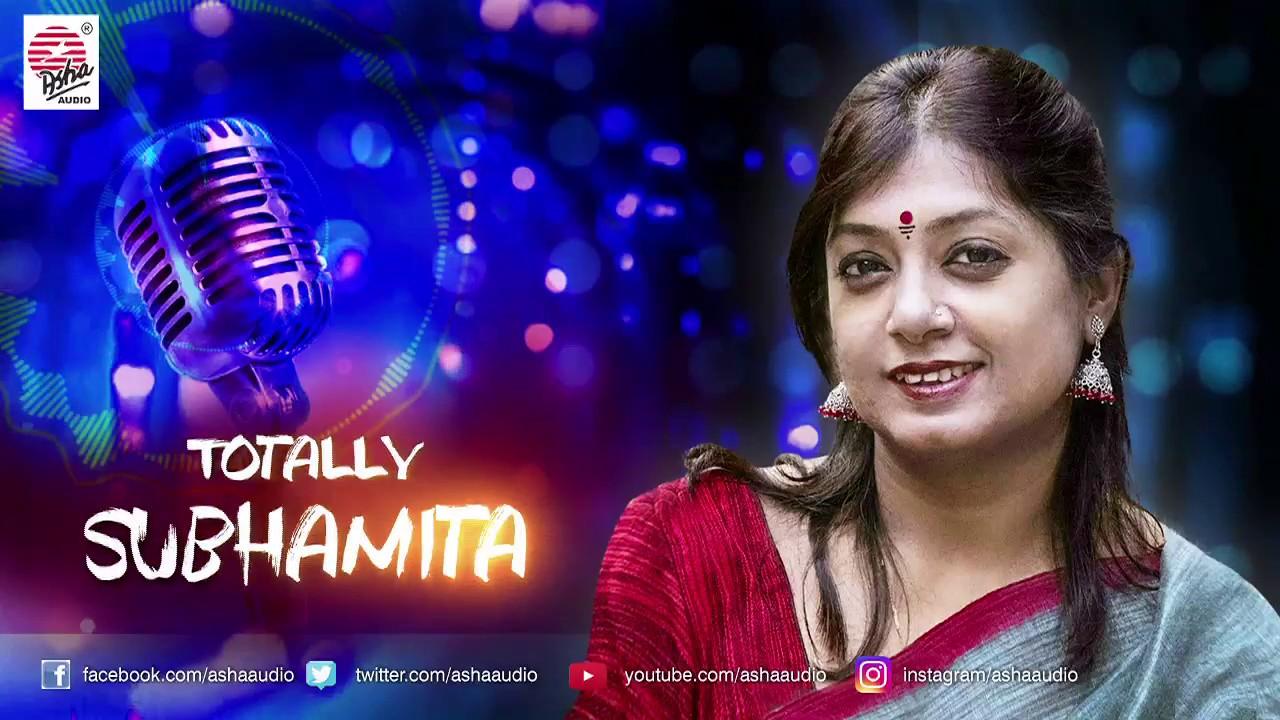 Dekha na dekhaye | shaan, subhamita, rupankar, anwesha | audio.