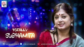 Totally Subhamita | Best of Subhamita | Wednesday Special