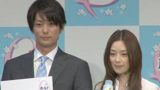 記事全文はこちら http://www.asahi.com/video/showbiz/TKY200907140330...