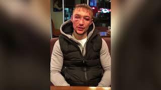 Официальное обращение Павла Маликова после нокаута в Екатеринбурге
