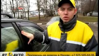 Как самому открыть машину, если заблокировалась дверь(, 2013-03-28T14:24:08.000Z)