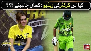 Guess The Name Of Pakistan Cricket Team Player | Champions Audtions | Waqar Zaka Show
