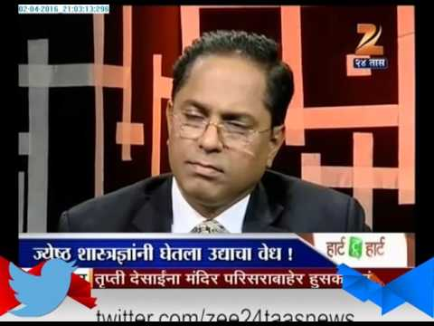 Heart To Heart With Dr Anil Kakodkar Part 01