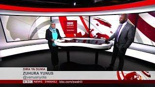 BBC DIRA YA DUNIA JUMATATU 22.10.2018