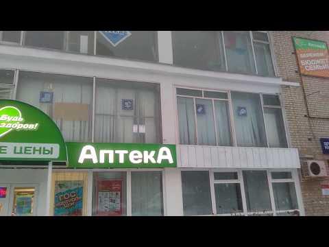 Почта ОПС 390037 г. Рязань
