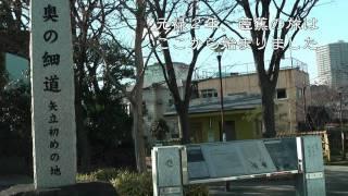 日光街道歩き旅#02 浅草寺→千住宿 2011/12/31(2/2)