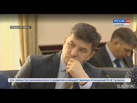 Вести 24: Вечерние новости 19:00 4/12/2019