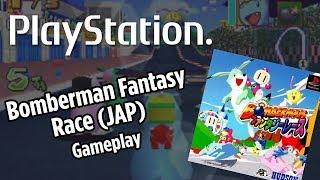 BOMBERMAN FANTASY RACE - 15min. Gameplay - Playstation PS1 ボンバーマン ファンタジーレース