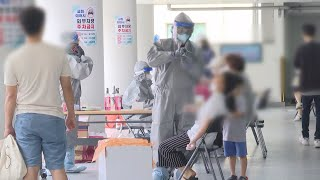 방판·종교시설발 감염 지속…해외유입 두자릿수 / 연합뉴스TV (YonhapnewsTV)