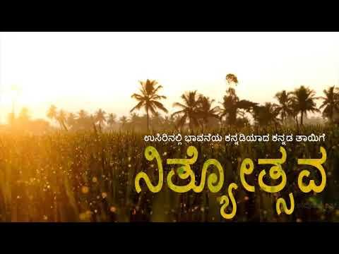 Jogada Siri Belakinalli Kannada Song