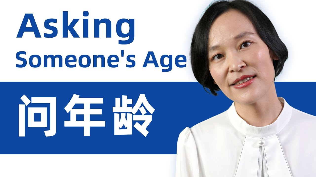 Speak Natural Chinese! Ask Someone's Age in Chinese (It's not rude) - Spoken Chinese Lesson 4