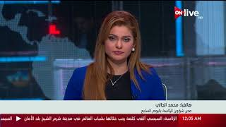 السيسي سيقدم كشف حساب للمصريين عن الأربع سنوات الماضية