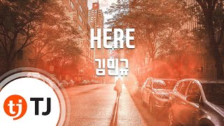 [TJ노래방] HERE - 김민규(Prod. 코드쿤스트) / TJ Karaoke Video