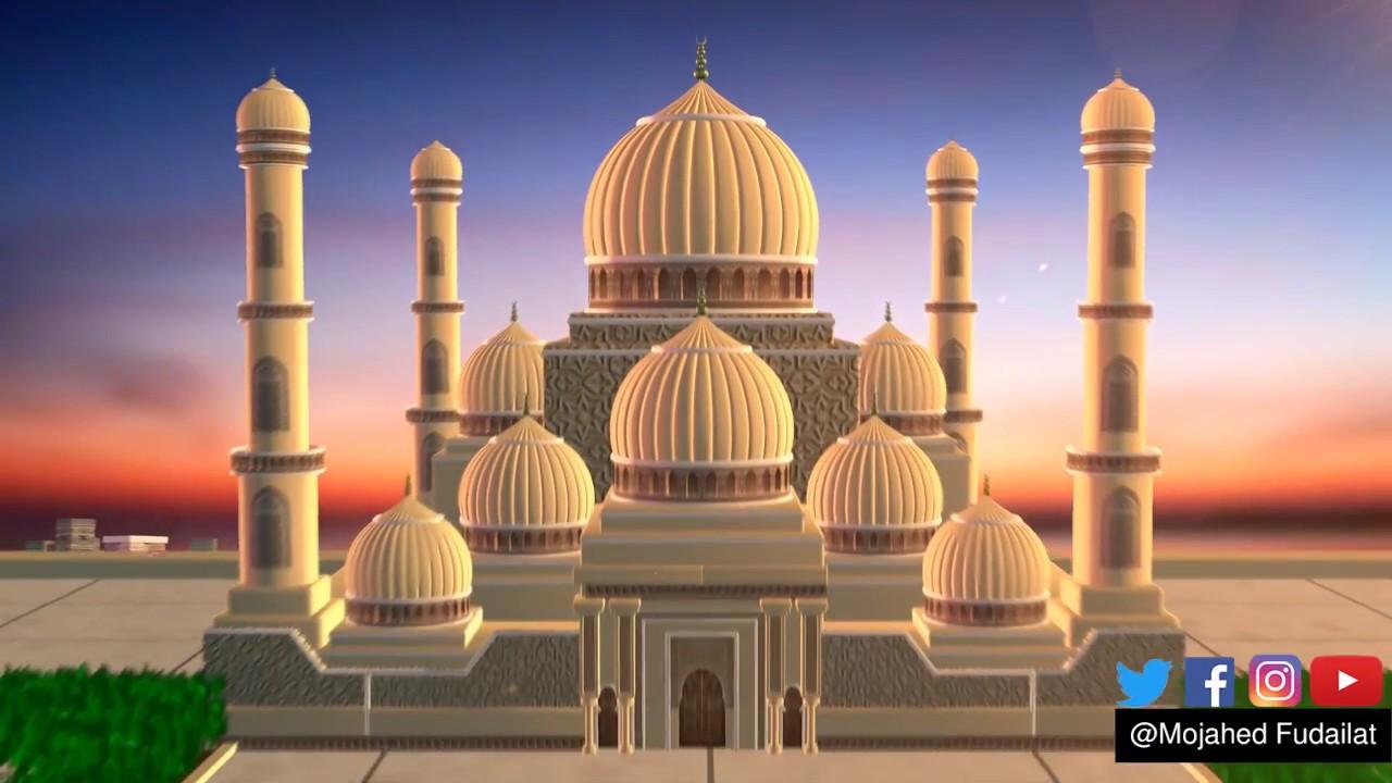 Eid Mubarak عيد مبارك Youtube