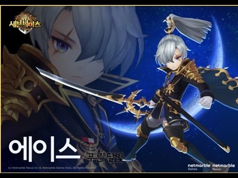 Seven Knights[7K] : ประวัติของเอซ (Ace.)