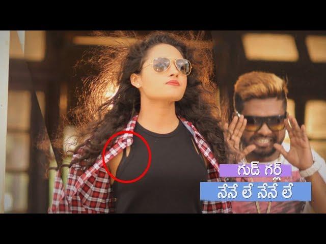 Devi Sri Prasad Good Girl song lyrical video Rap Song | Pooja ,Ramchandran