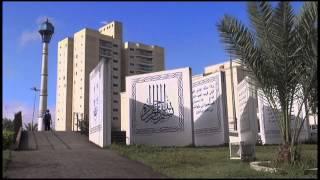 Repeat youtube video Clip versão web  Filme new Gaza -