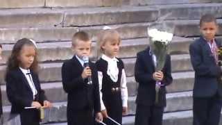 Первый раз в первый класс (1А Киев, школа №65)