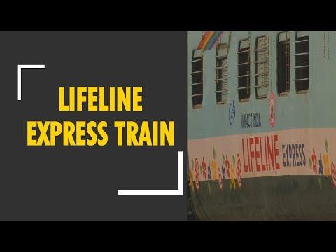 The Lifeline Express: World's first hospital train