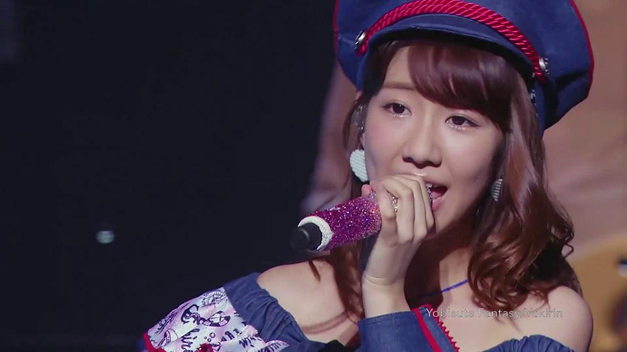 Download Yukirin (Live) - Yobisute Fantasy