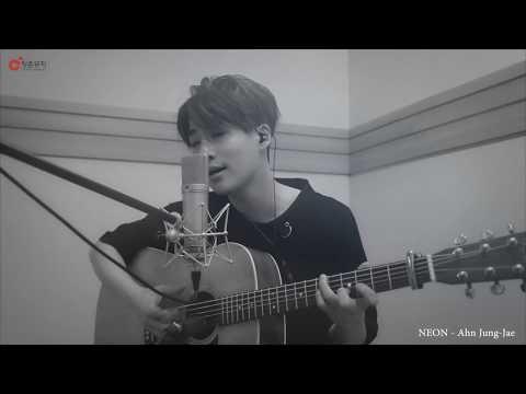 안중재(Ahn Jung Jae) - Neon (John Mayer) cover
