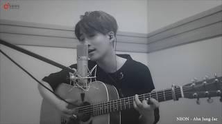 자이로(zai.ro) - Neon (John Mayer) cover (안중재 AhnJungJae)