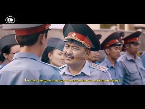 Долгожданная премьера комедии «Напарниктер - 2»