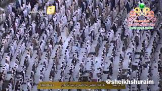 Kurban Bayramı Namazı - Kabe İmamı Saud As-Shuraim