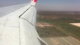 Не самая мягкая посадка Boeing-757 Royal flight Агадире (Агадир, Марокко)