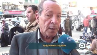 مصر العربية    مهندس ينحت صلصالا داخل زجاجة