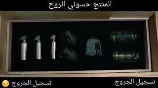 أجمل قتال معا اغنيه شيعيه زوار اجينا زحوف