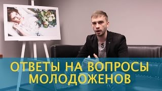 Александр Честный- как выбрать видеографа на свадьбу ?