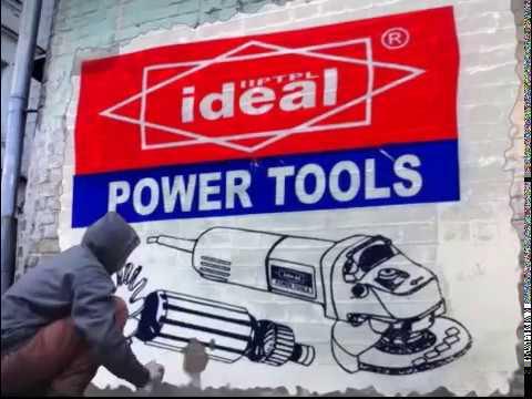 Ideal power tools bangalore