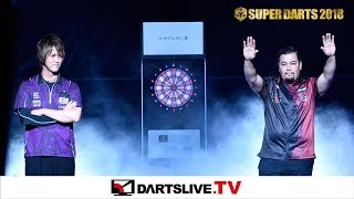 【小野 恵太 VS クリス・リム】SUPER DARTS 2018 -FIRST ROUND MATCH 1-