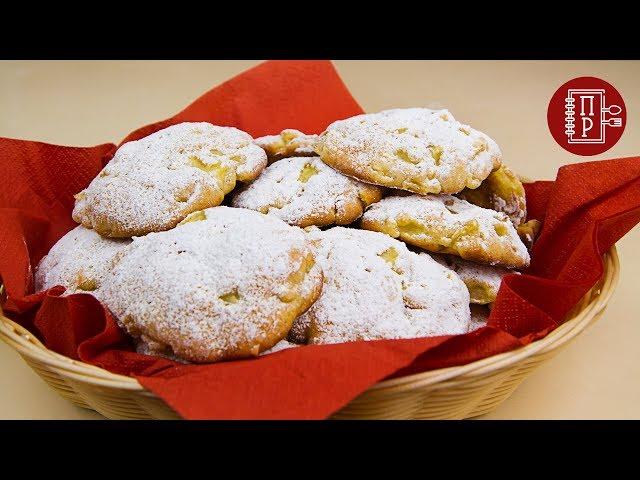 Изображение Яблочное Печенье, быстрый и ПРОСТОЙ РЕЦЕПТ