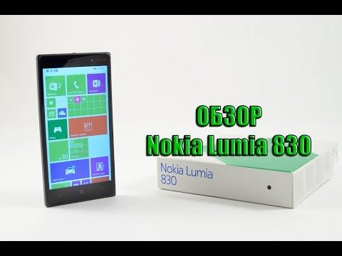Инструкция Nokia - Lumia 520 ( mb)